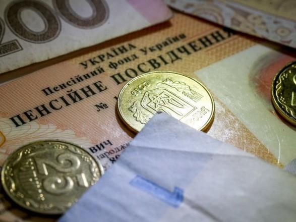 Уряд схвалив рішення про індексацію пенсій на 11%.