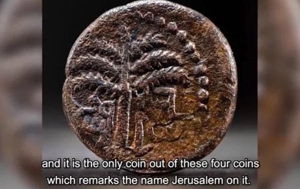 Знахідка є одним з найрідкісніших скарбів другого століття нашої ери, знайдених в Ізраїлі.