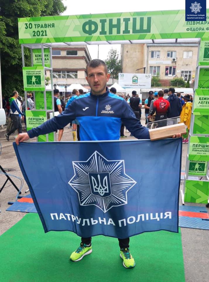 Дистанція забігу простягалася на 21 км, з Ужгорода до Перечина. Патрульний Олександр Брунцвик зайняв 3 місце.