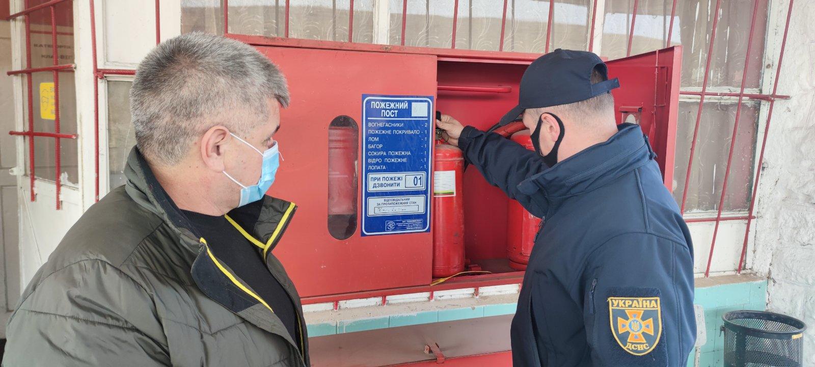 Рятувальниками Закарпаття заплановано проінспектувати 804 такі об'єкти на дотримання вимог пожежної та техногенної безпеки.