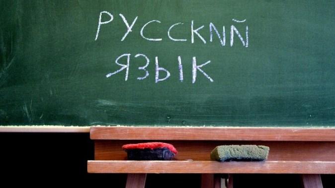 Раді пропонують дозволити національним меншинам отримувати освіту рідною мовою.