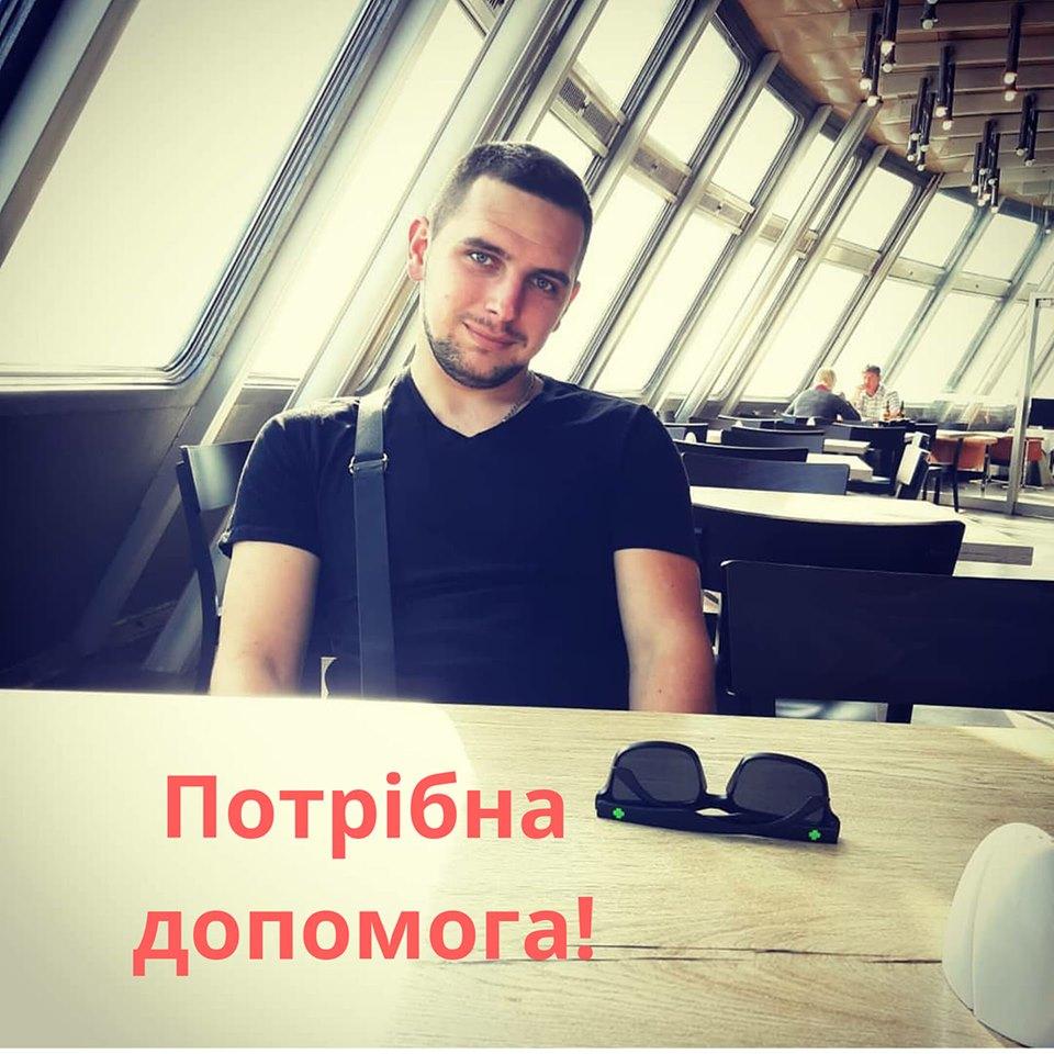 Хлопець потравив у ДТП в Чехії: терміново потрібні кошти на операцію