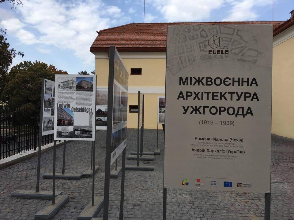 Сьогодні в Ужгороді в нещодавно оновленій пам'ятці