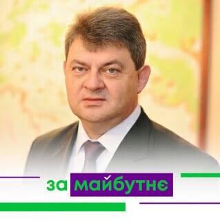 Депутат Михайло Кочіш, який очолив цю комісію, розповів деталі скандальної справи, яку належить врегулювати.