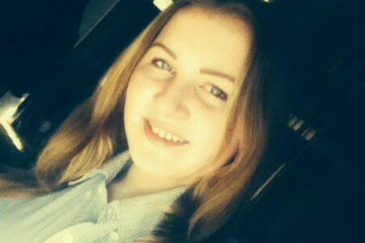 Зникла 16-річна дівчина