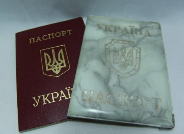 В Україні змінили порядок оформлення паспорта в формі ID-картки
