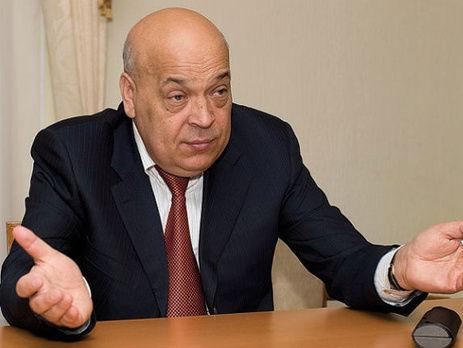 Москаль прокоментував спецоперацію на«приватному кордоні» зУгорщиною