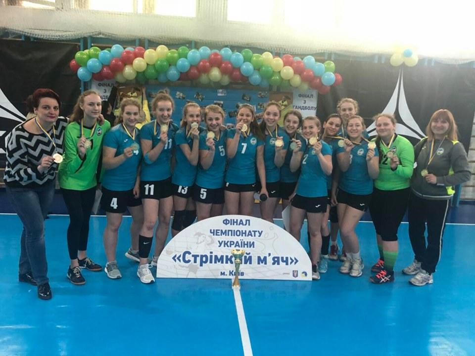 Команда СДЮШОР «Карпати» перемогла у фінальній частині Чемпіонату Украіни з гандболу серед дівчат 2005 р.н.