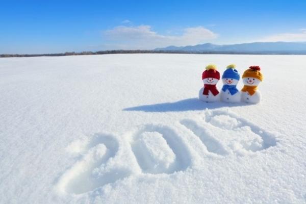 Справжньої зими ні на Різдво, ні на Новий рік закарпатцям не обіцяють