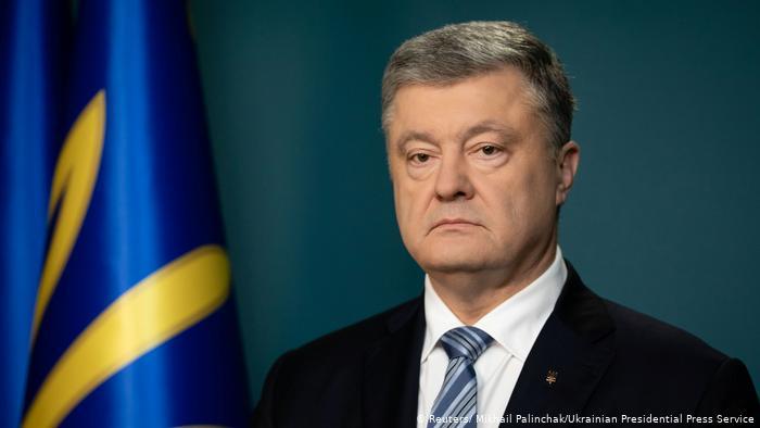 Президент України Петро Порошенко побажав своєму наступнику Володимиру Зеленському успішного президентства, а також подякував народу України.