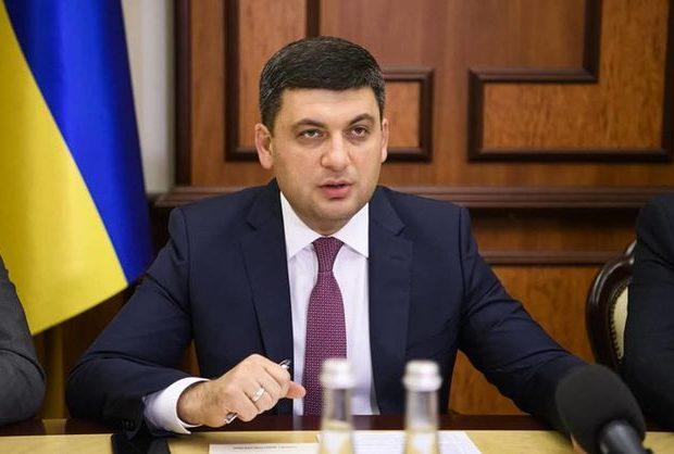 Кабінет міністрів оскаржить рішення Окружного адміністративного суду Києва про визнання незаконною постанови уряду, якою до жовтня 2018 року визначався порядок формування ціни на природний газ для потреб населення.