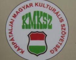 Партія «КМКС» в особі Йосипа Борто заявила про те, що не братиме участі у обранні голови Закарпатської обласної ради.