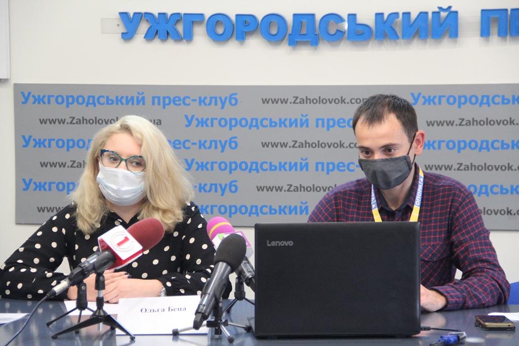 На Закарпатті в депутати обласної ради балотуються представники десяти політичних сил, в Ужгородські міську раду – 25.