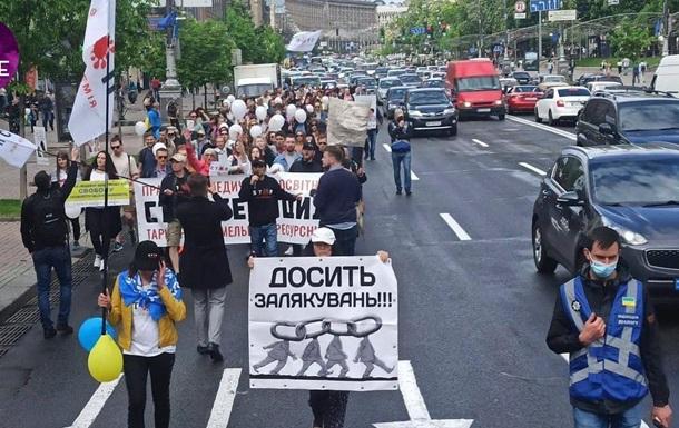 Близько сотні прихильників теорії про фейкову пандемію і противників щеплень від коронавірусу пройшлися Києвом під наглядом поліції.