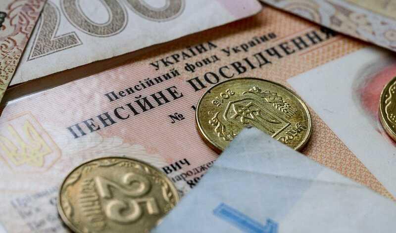 Уряд Гончарука поки не прийняло рішення про індексацію пенсій з 1 березня.