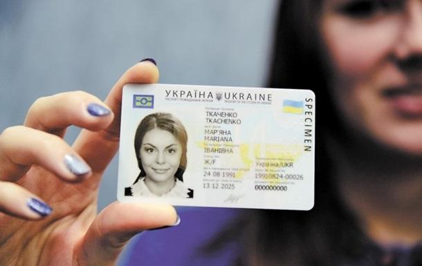 Кількість відмов громадянам України у в'їзді до Польщі минулого року становила 58,5 тисячі, це на чверть більше, ніж у 2018 році.