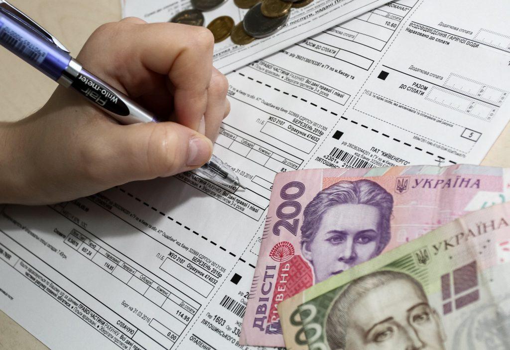 З травня 2018 року субсидії в області нараховуватимуть по-новому