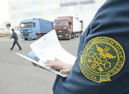 Відправником товару та продавцем товару зазначалося іноземне  підприємство, а одержувачем та покупцем - українське підприємство в м.Одеса.