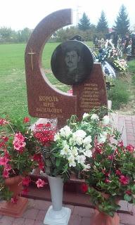 """Завтра на Іршавщині відкриють меморіальну дошку добровольцю """"Айдару"""" Юрію Королю"""
