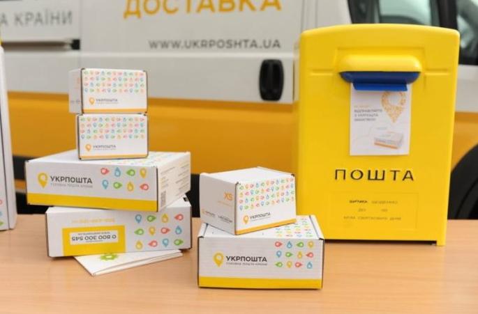 Закарпатцям на замітку. Головна пошта України підвищує тарифи — з 1 січня