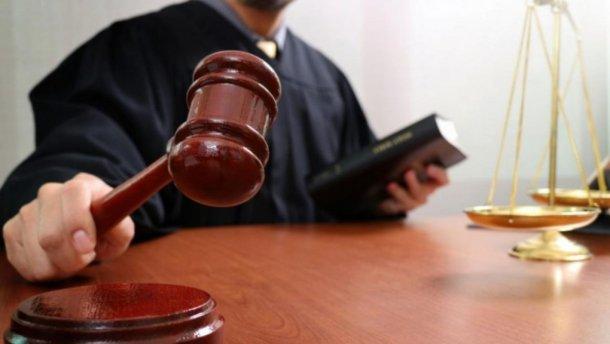 Про це повідомив Ужгородський міськрайонний суд Закарпатської області.