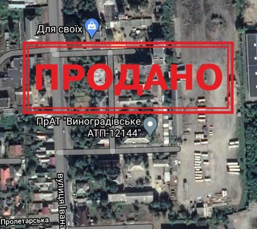 3 листопада власником майже 3 га землі по вулиці Івана Франка, 84 стало ТОВ «Виноградівське автотранспортне підприємство 12144».