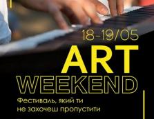 У Мукачево повертається молодіжний Art weekend Fest