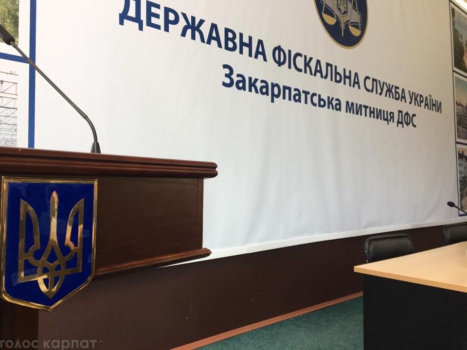 У січні-липні працівники ДФС у Закарпатській області надали 83,2 тисячі адміністративних послуг. З них у Центрах обслуговування платників – 72,3 тисячі.