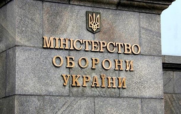 """Українці отримують фейкові """"мобілізаційні"""" SMS"""
