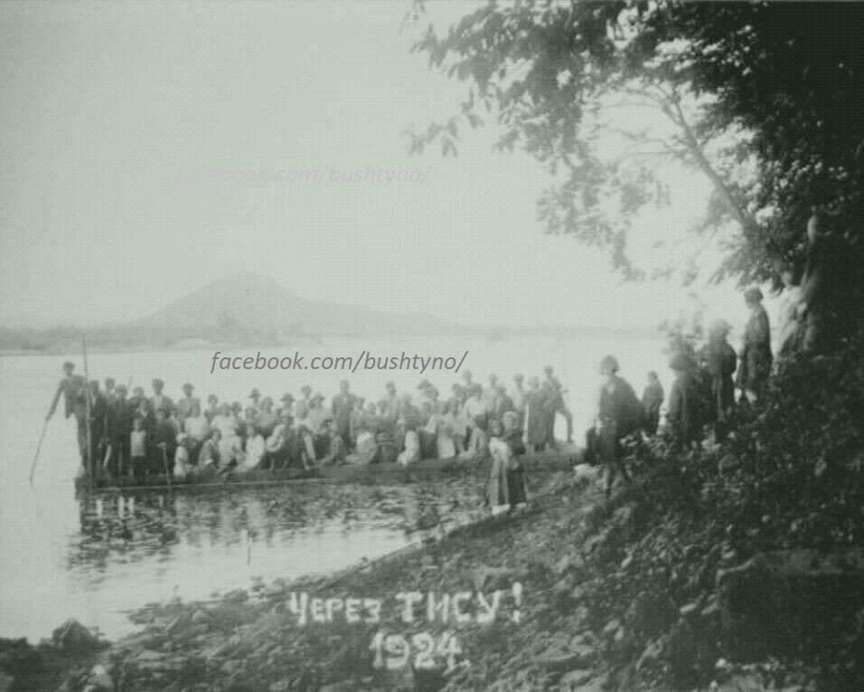 Історія Закарпаття: як виглядала переправа через Тису в 1924 році (ФОТО)