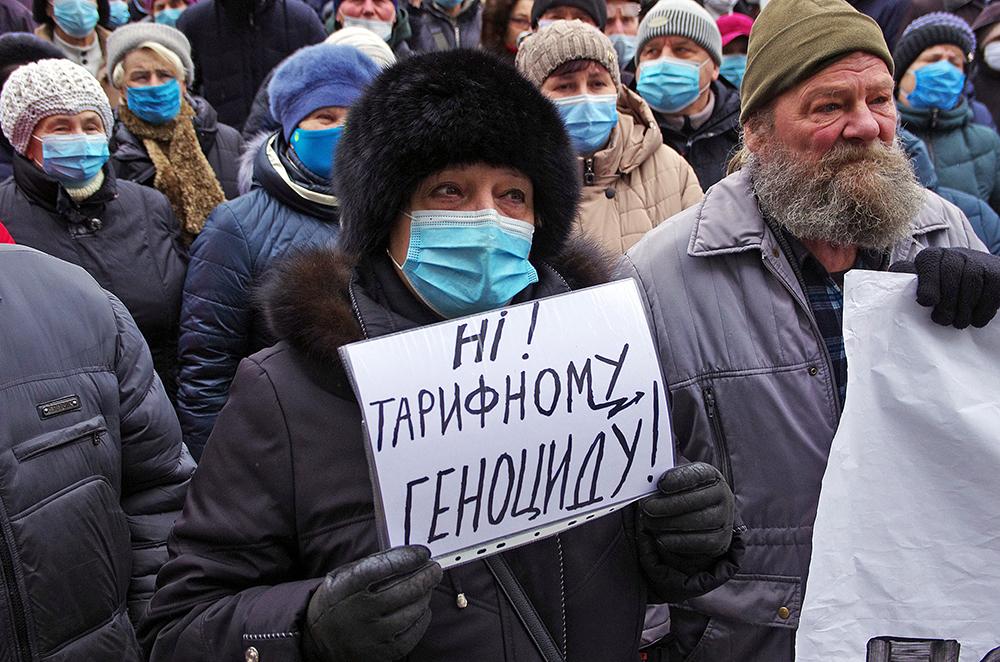 Завтра о 11:00 к/ч на площі Кирила і Мефодія відбудеться мирна акція протесту проти підвищення тарифів.