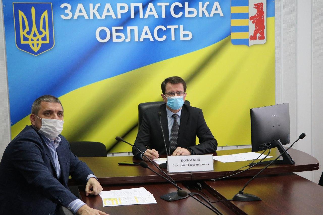 Розбудова пунктів пропуску - один із пріоритетів держави та Закарпатської ОДА.