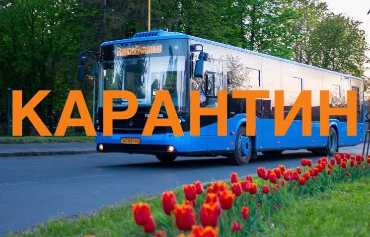 Журналістка «Голосу Карпат» промоніторила ситуацію з громадським транспортом і можливість доїзду на роботу та пересування по місту в Ужгороді.