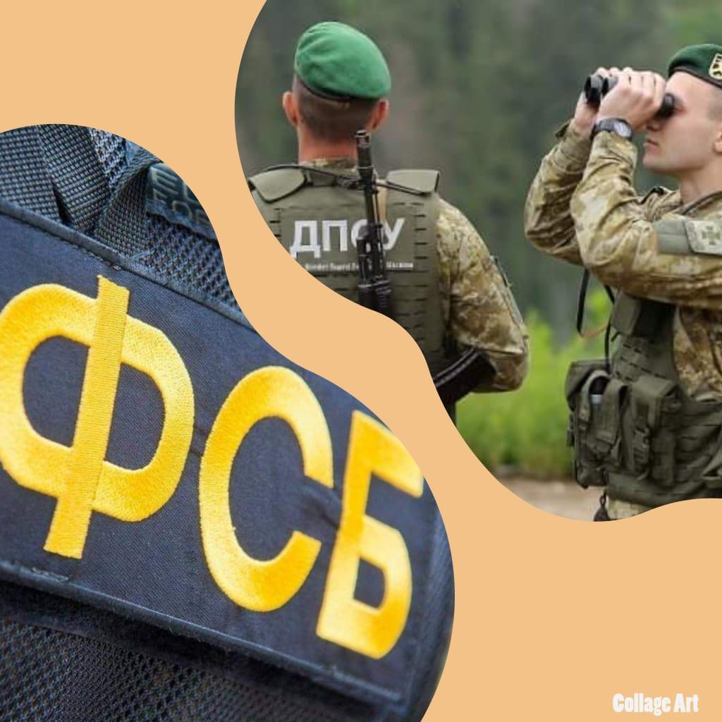 Державна прикордонна служба України не фіксувала порушень, але перевіряє інформацію, поширену ФСБ Росії про стрілянину на кордоні, і місцевість, де нібито стався інцидент.