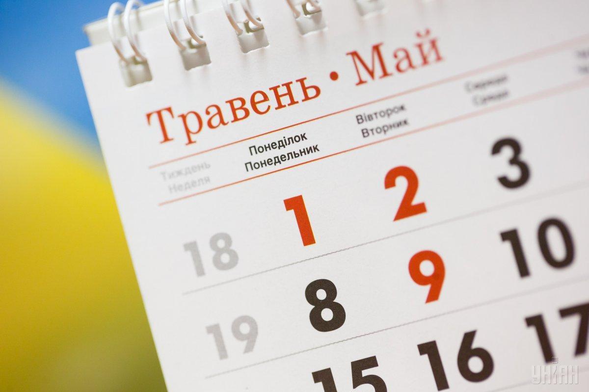 Останній місяць весни розпочнеться з вихідних. Скільки всього днів відпочиватимуть українці на травневі свята - читайте далі.