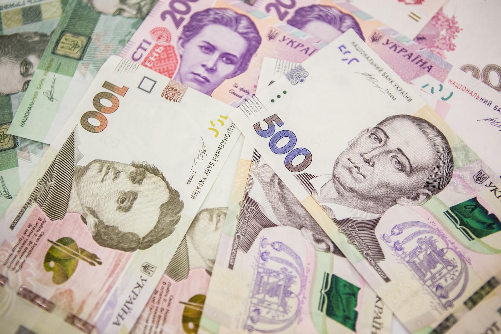 Нацбанк представив українцямоновлені банкноти номіналом 50 та 200 гривень, які скоро введуть в обіг.