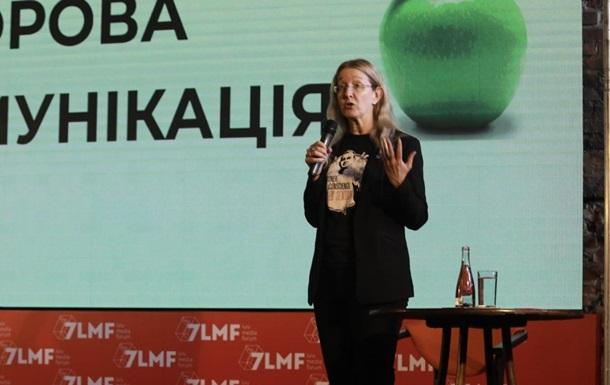 Глава Міністерства охорони здоров'я виступила на львівському форумі і розповіла, коли запрацює медреформа.