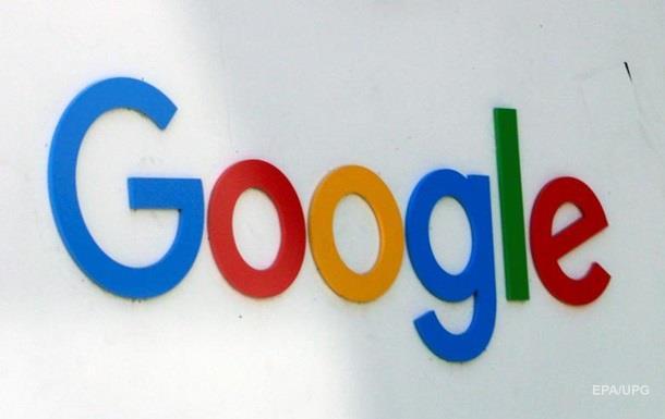 У Росії почали блокувати Google - ЗМІ