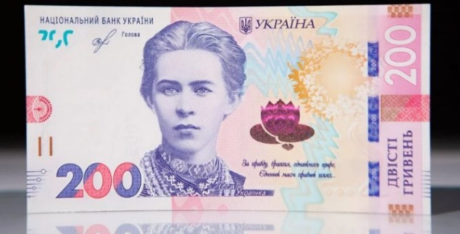 Новими банкнотами НБУ планує замінити зношені та пошкоджені банкноти 2007 року.