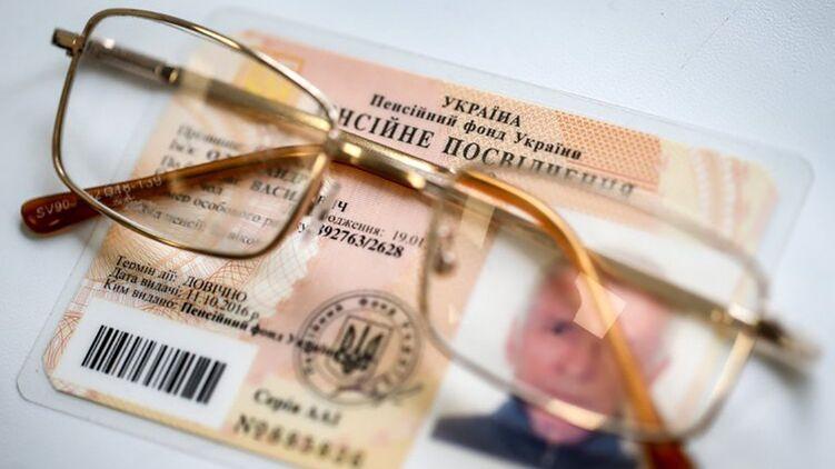 Найбільшу прибавку обіцяють тим, кому за 80. Але таких пенсіонерів в Україні не так багато.