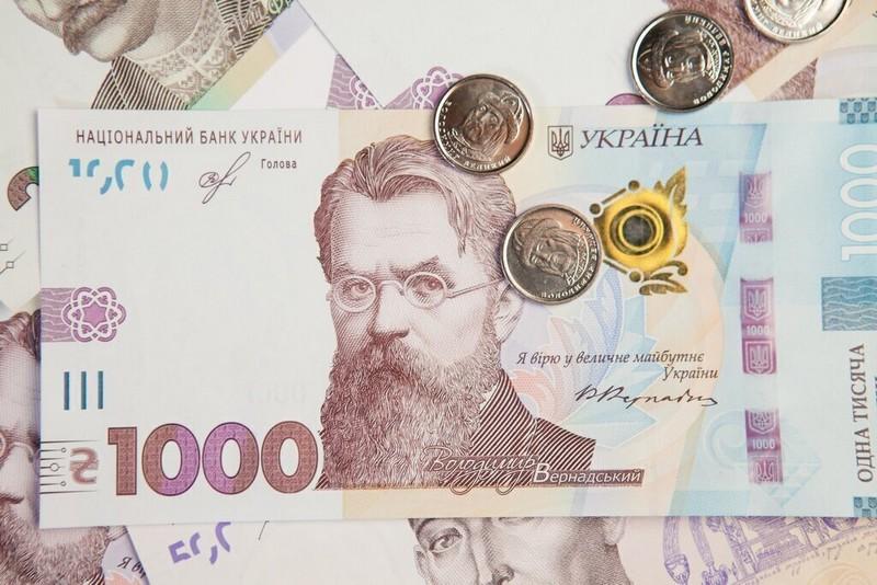 Наступного місяця українців очікують одразу два грошові нововведення. По-перше, перестануть приймати копійки номіналом одна, дві і п'ять копійок. По-друге, з'явиться нова купюра.