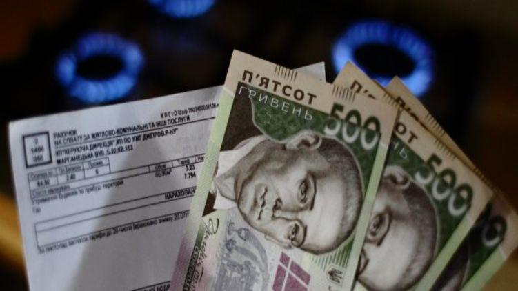 Дешевий газ для українців закінчується - 1 травня тарифи на газ для населення знизилися приблизно на 30 копійок за кубометр, до 8,27 гривень.