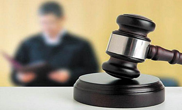 16 грудня 2019 року Друга Дисциплінарна палата Вищої ради правосуддя ухвалила відкрити дисциплінарну справу стосовно судді зі Закарпаття.