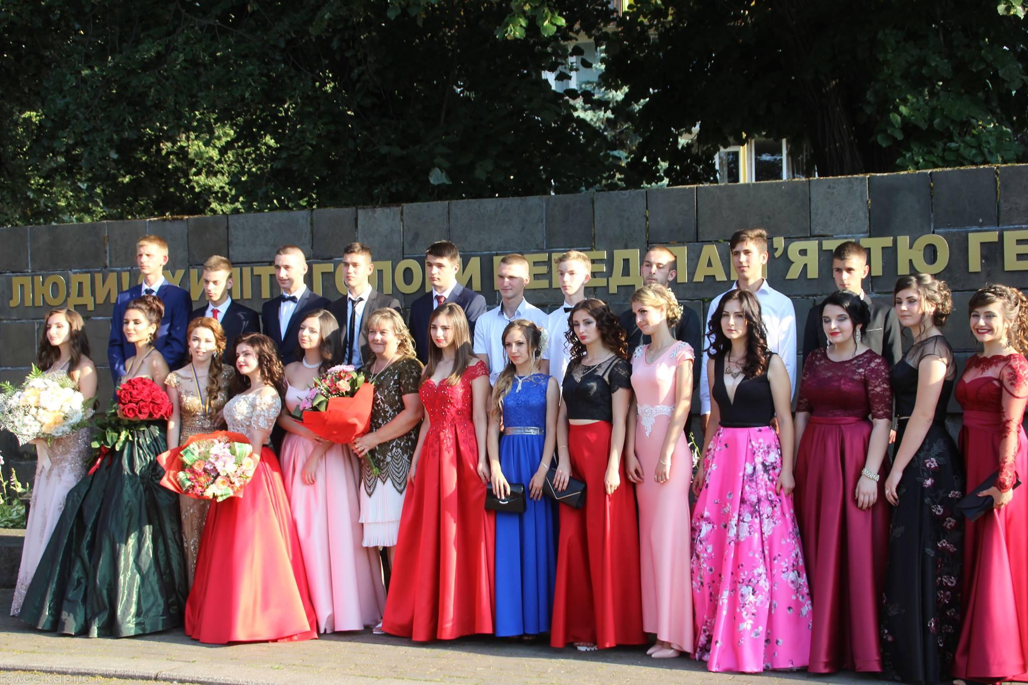 Сьогодні у Виноградові вручали оскари / ФОТО