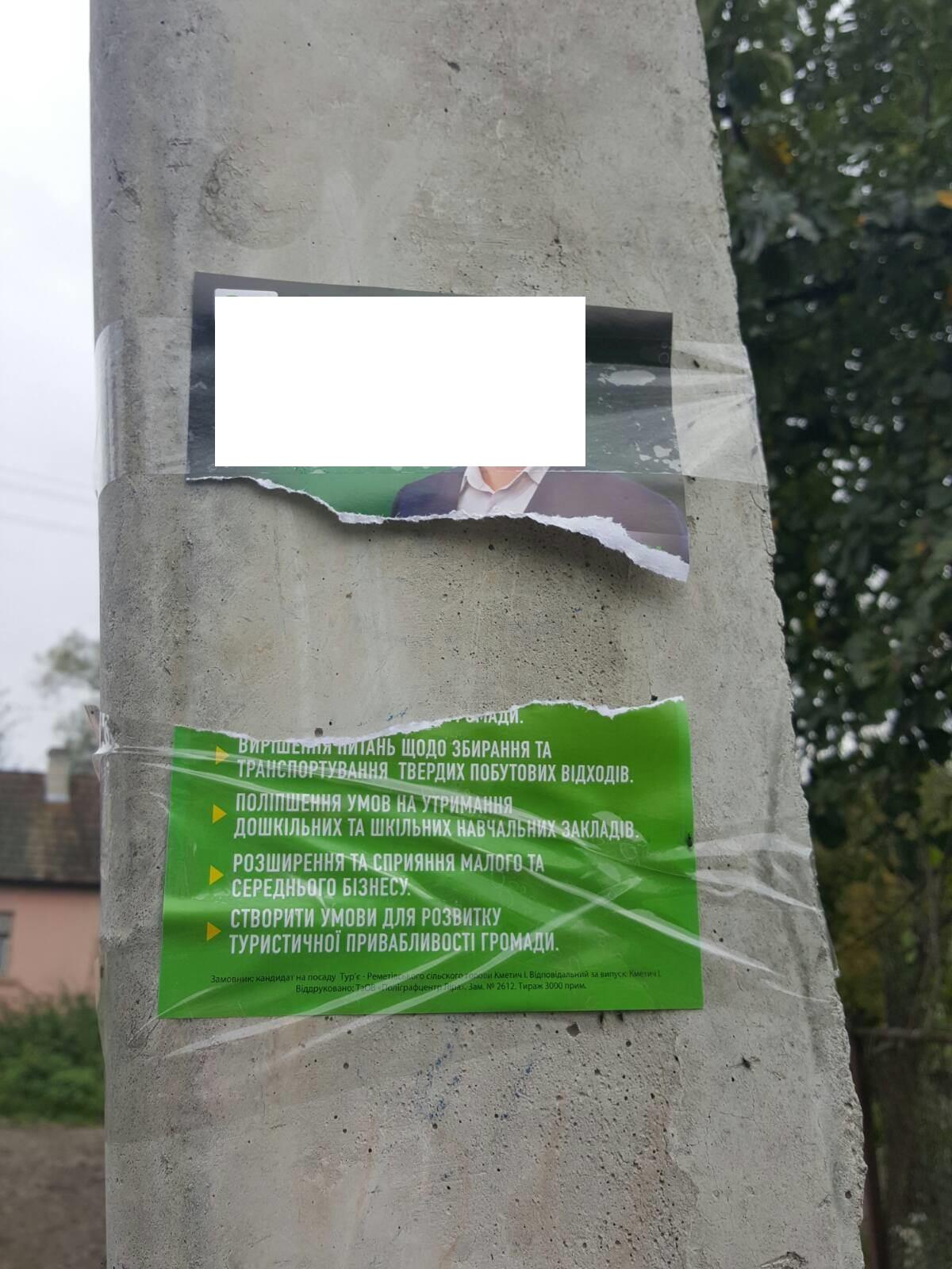 Рівно за тиждень, 25 жовтня, у закарпатських ОТГ пройдуть вибори голів та депутатів місцевих рад.