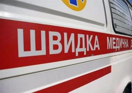 Про це повідомило ГУ ДСНС України в Закарпатській області.