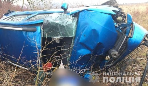 На автодорозі між селами Велика Бийгань та Косонь Берегівського району внаслідок зіткнення двох автомобілів одна особа загинула, ще четверо отримали тілесні ушкодження.
