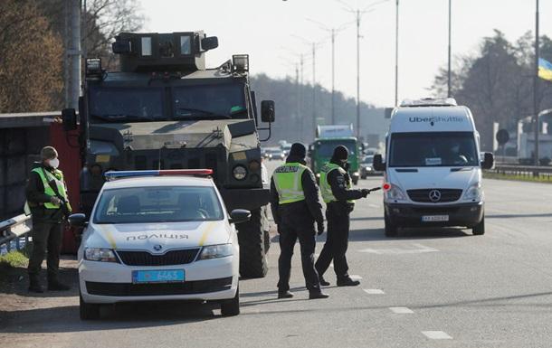 Поліція затримала жінку, яка втекла з Олександрівської лікарні в Києві, та її чоловіка в Івано-Франківській області.