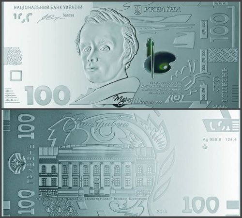 Національний банк України (НБУ) випустив дві сувенірні банкноти зі срібла, які відтворюють дизайн оновлених банкнот номіналом 100 та 500 гривень.