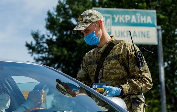 Пункти пропуску на кордоні зі Словаччиною та Молдовою почнуть відкривати 1 червня. Угорщина поки згоди не дала.